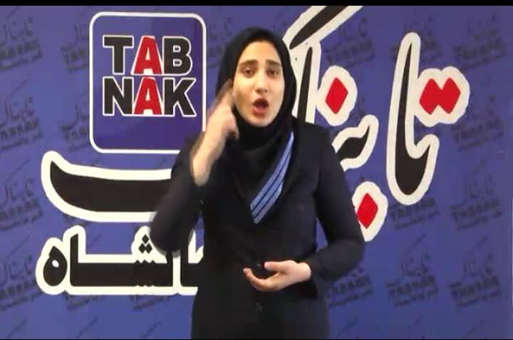 فیلم| توصیه های بهداشتی برای پیشگیری از ابتلا به کرونا به زبان اشاره