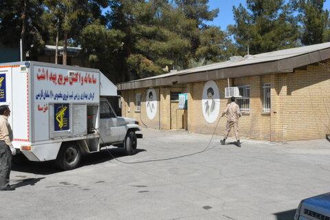ضدعفونی اداره کل بهزیستی سیستان و بلوچستان با هماهنگی پدافند غیرعامل بهزیستی و سپاه پاسداران