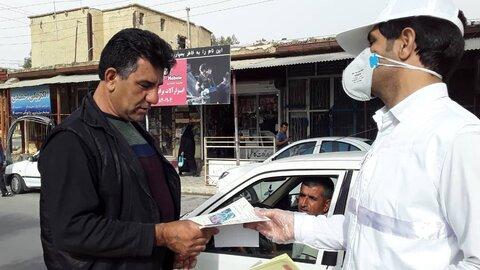 مهران/ گزارش تصویری