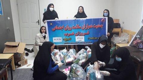 فیلم| فعالیت های دفتر پیشگیری از آسیب های اجتماعی بهزیستی  استان کرمانشاه در راستای مقابله با کرونا
