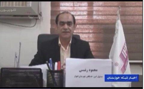 فیلم گزارش صدا وسیمای خوزستان از خدمات معاونت امور اجتماعی بهزیستی اهواز در پیشگیری از شیوع کرونا