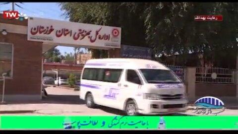فیلم گزارش سیمای مرکز خوزستان از خدمات اورژانس اجتماعی در پیشگیری از شیوع ویروس کرونا