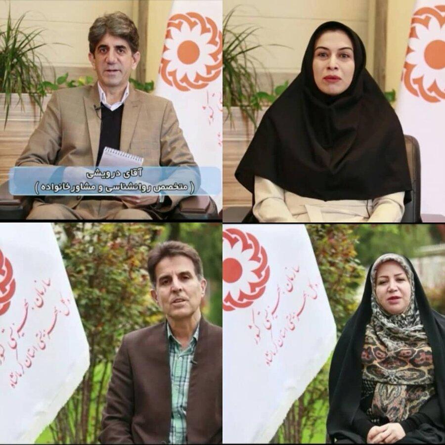 فیلم  همراه با روانشناسان بهزیستی استان کرمانشاه