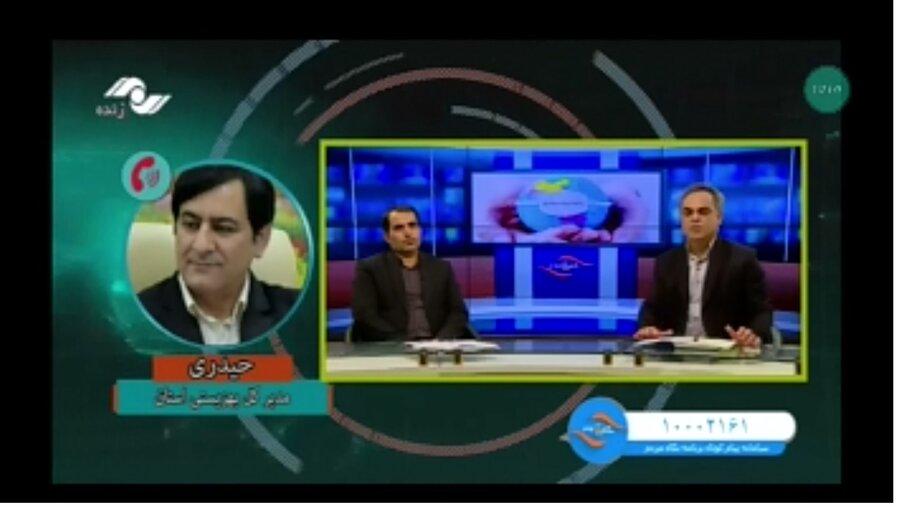 مصاحبه مدیرکل بهزیستی با سیمای استانی البرز