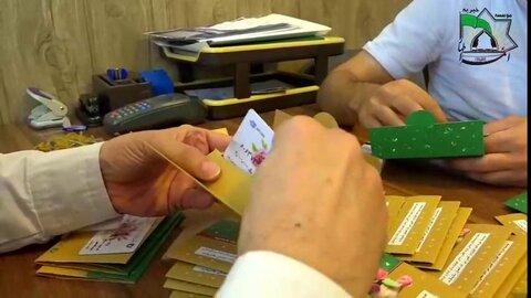 فیلم ا هدیه  کارت سیصد هزار تومانی برای ایتام و نیازمندان بهزیستی استان اردبیل