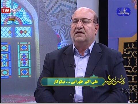 فیلم|حضور خیرین همکار با بهزیستی در برنامه ویژه رمضان