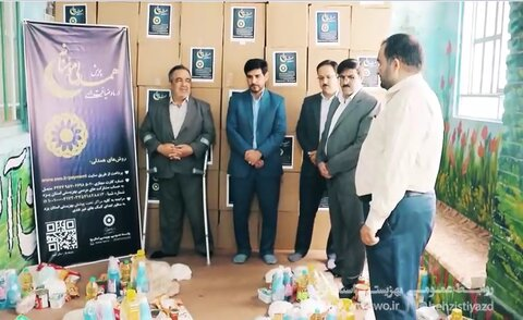 کلیپ | گزارش توزیع ۸۰۰ بسته حمایتی توسط موسسه خیریه حضرت زهرا(س) تحت نظارت بهزیستی در شهرستان اشکذر