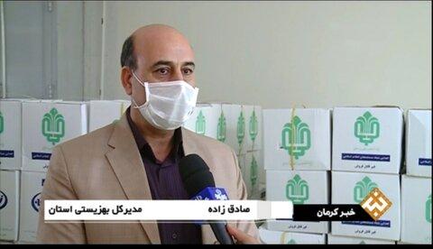 فیلم گفت و گوی خبری مدیرکل بهزیستی استان کرمان از شبکه ۵سیما مرکز کرمان