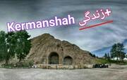 فراخوان ثبت نام الکترونیکی از متقاضیان تأسیس مراکز خدمات بهزیستی(مثبت زندگی) در کرمانشاه