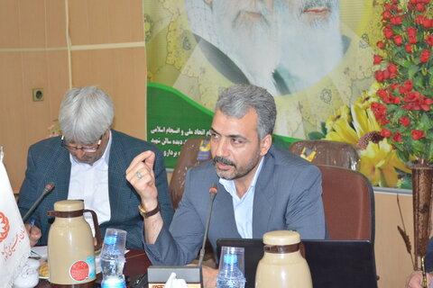 واریز ۳۹ میلیارد ریال به خانوارهای زیر پوشش بهزیستی سیستان و بلوچستان