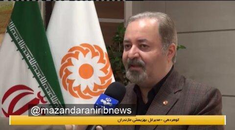 ویدئو | مصاحبه تلویزیونی مدیر کل بهزیستی مازندران در خصوص راه اندازی مراکز مثبت زندگی