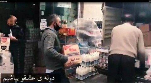 فیلم|تداوم توزیع بسته های معیشتی در آذربایجان شرقی