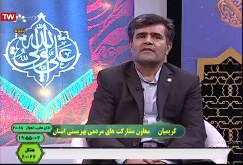 فیلم|حضور معاون بهزیستی خوزستان در برنامه روشنی های شهر با موضوع پویش همدلی