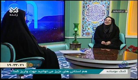 """فیلم بخش چهارم و پایانی همراه با سعیده زاهدی در """"ضیافت"""" ویژه برنامه ماه مبارک رمضان"""