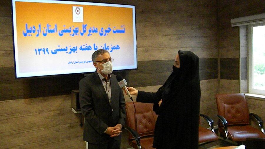 ۱۶۷ میلیارد تومان طرح بهزیستی در استان اردبیل افتتاح میشود