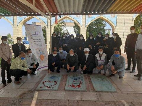 گزارش تصویری/ آیین تجلیل از مقام شامخ شهدا ء توسط مدیران و کارکنان بهزیستی