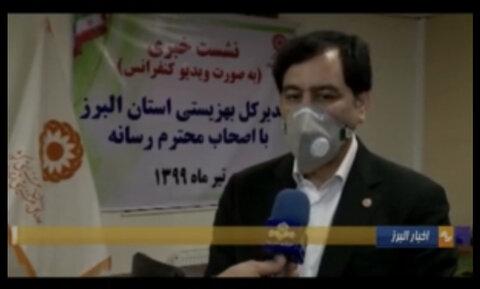 مصاحبه ی سیمای  البرز با دکتر حیدری مدیرکل بهزیستی استان البرز