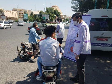 گزارش تصویری | مانور اورژانس اجتماعی یزد همزمان با کشور به مناسبت چهلمین سال تاسیس بهزیستی