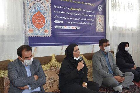 گزارش تصویری افتتاح ۳۷ واحد مسکونی مددجویان بهزیستی استان کرمانشاه