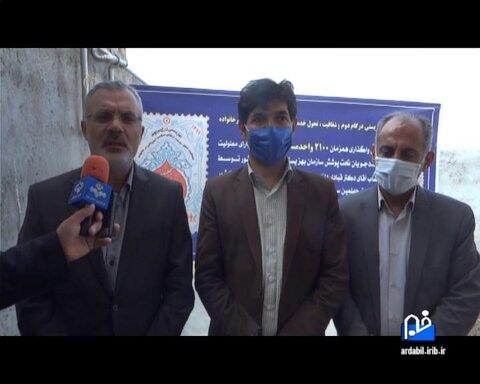 گزارش خبری ا آیین واگذاری  41واحد مسکن ویژه افراد دارای معلولیت و مددجویان بهزیستی استان اردبیل