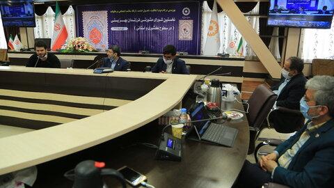 نشست شورای مشورتی فرزندان بهزیستی درسطوح کشوری و استانی