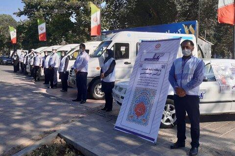 گزارش تصویری | مانور خودروهای اورژانس اجتماعی