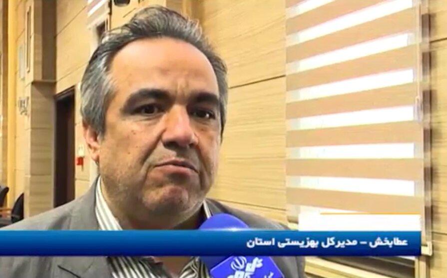 کلیپ    گزارش خبرگزاری صدا و سیما یزد از اولین رستوران ناشنوایان استان