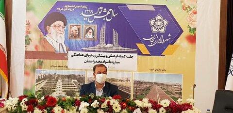 گزارش تصویری |جلسه کمیته فرهنگی و پیشگیری شورای مبارزه با مواد مخدر