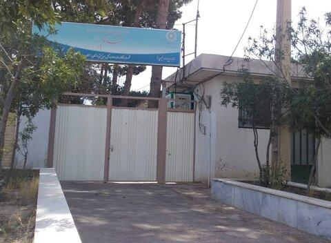 شاهرود   گزارش تصویری   عملکرد مرکز نگهداری بیماران روان قائم