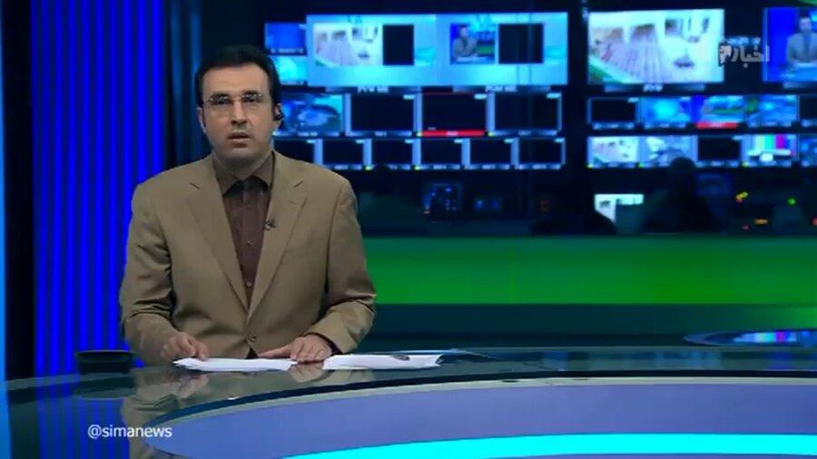 با هم ببینیم | پویش همدلی در اخبار شبکه یک سیما