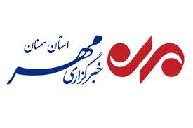 خبرگزاری مهر | پویش «همدلی مؤمنانه» در استان سمنان آغاز شد