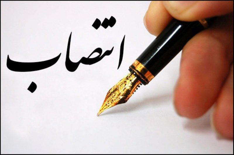 سرپرست بهزیستی شهرستان شمیرانات منصوب شد