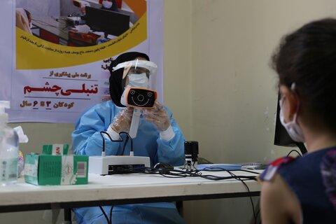در رسانه | اجرای برنامه کشوری پیشگیری از تنبلی چشم تا پایان سال ادامه دارد