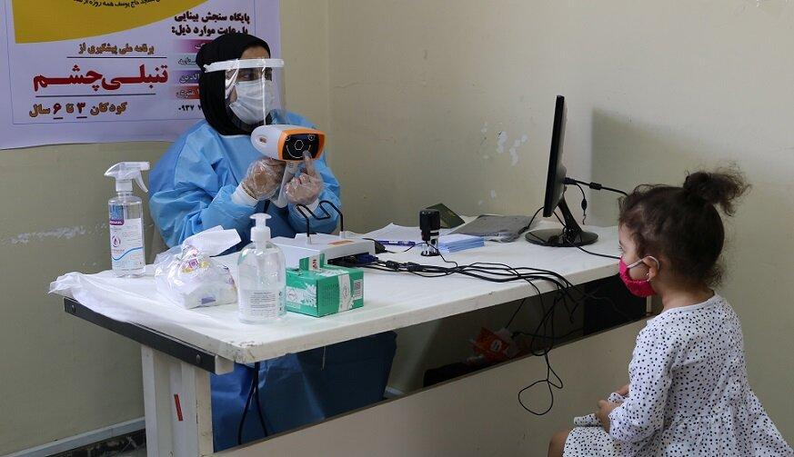موشن گرافیک| اجرای برنامه کشوری پیشگیری از تنبلی چشم