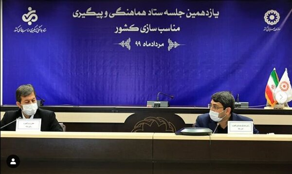 City of Yazd selected as accessible city pilot for 3 years