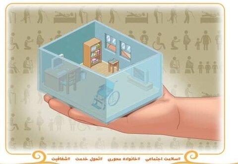 رئیس سازمان بهزیستی کشور جزئیات واگذاری مسکن به مددجویان را در ۲۲ ماه گذشته تشریح کرد