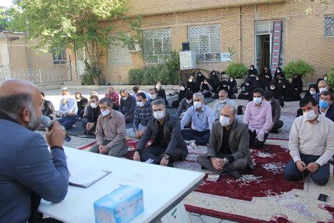 گزارش تصویری|برگزاری مراسم عزاداری اباعبدالله(ع) در بهزیستی شهرستان ایلام
