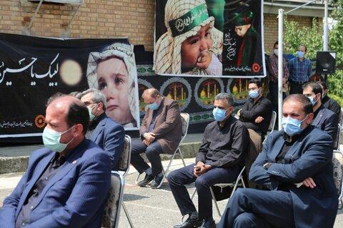 گزارش تصویری  برگزاری مراسم عزاداری امام حسین (ع) در اداره کل بهزیستی استان مازندران