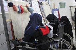توانمندسازی افراد دارای معلولیت
