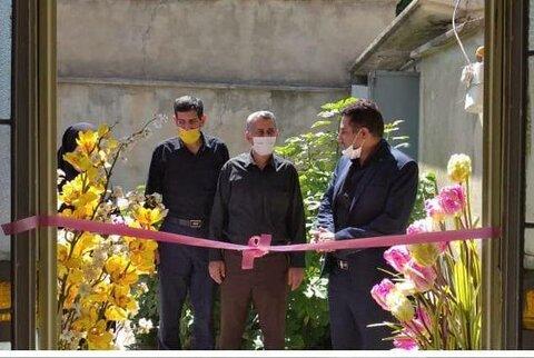 آئین افتتاح کلینیک مددکای مهرگان در شهرستان خـــرم آباد