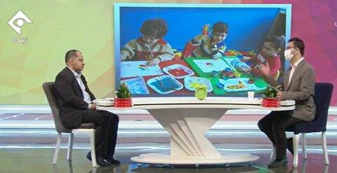 ضرورت ارایه خدمات رایگان برای کودکان سنین زیر دبستان