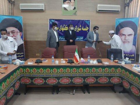 شورای مشارکتهای مردمی شهرستان سراوان برگزار گردید