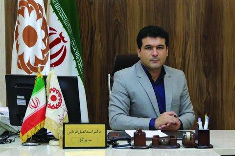 آگهی استخدامی اورژانس اجتماعی در استان خراسان شمالی