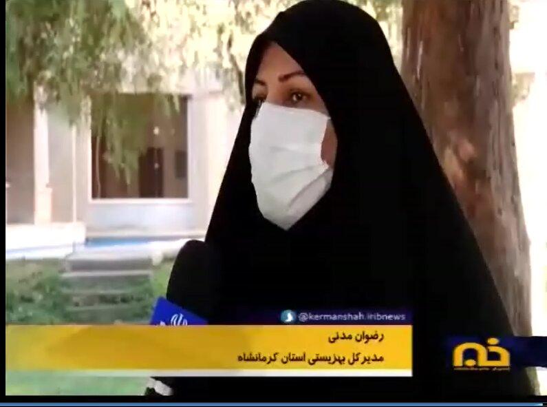 فیلم توضیحات دکتر رضوان مدنی مدیرکل بهزیستی استان کرمانشاه در خصوص افزایش ۱۵ درصدی مستمری مددجویان تحت پوشش