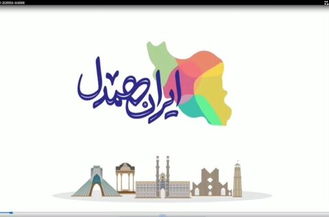 موشن گرافی/ ایران همدل به زبان ترکی