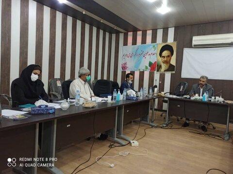 شورای معاونین اداره کل - حوزه سیستان