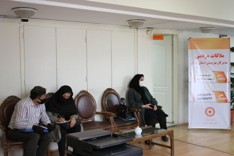 دیدار چهره به چهره مدیرکل بهزیستی استان تهران با مردم