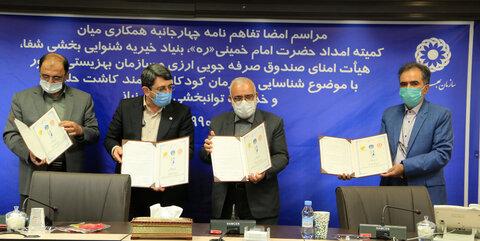 مراسم امضای تفاهم نامه چهارجانبه، با موضوع شناسایی و درمان کودکان نیازمند کاشت حلزون و خدمات توانبخشی