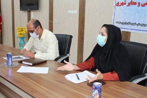 برگزاری کمیته مناسب سازی اماکن عمومی و معابر شهری در شهرستان زرین دشت