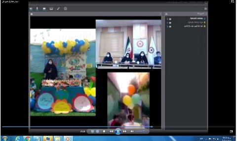 دیدار مدیر کل بهزیستی استان با کودکان مهدهای کودک از طریق فضای مجازی